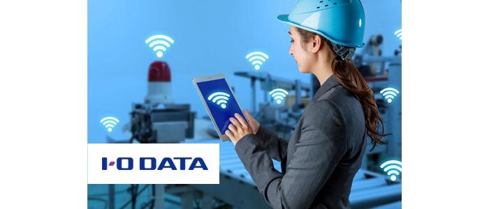 LTE回線を利用するM2Mルーターであらゆるロケーションでのインターネット活用を促進