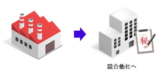 Haconeko26.jpg
